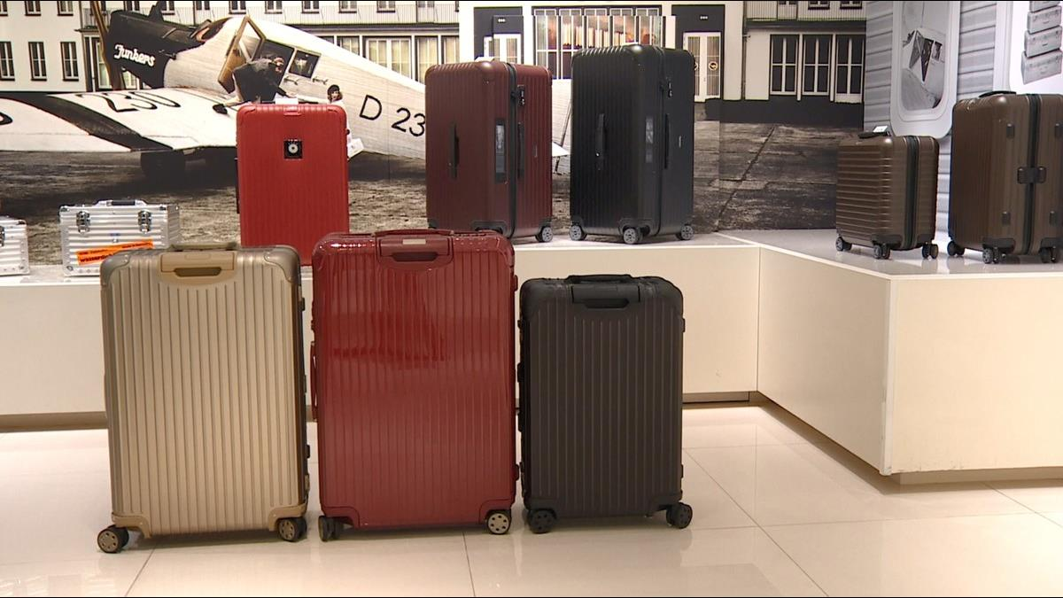 3萬行李箱買2年故障!RIMOWA要消費者親送德國維修