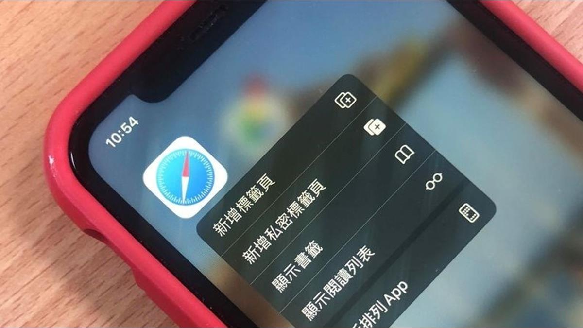 怕蘋果Safari仍外洩個資給騰訊?專家推這2招防堵