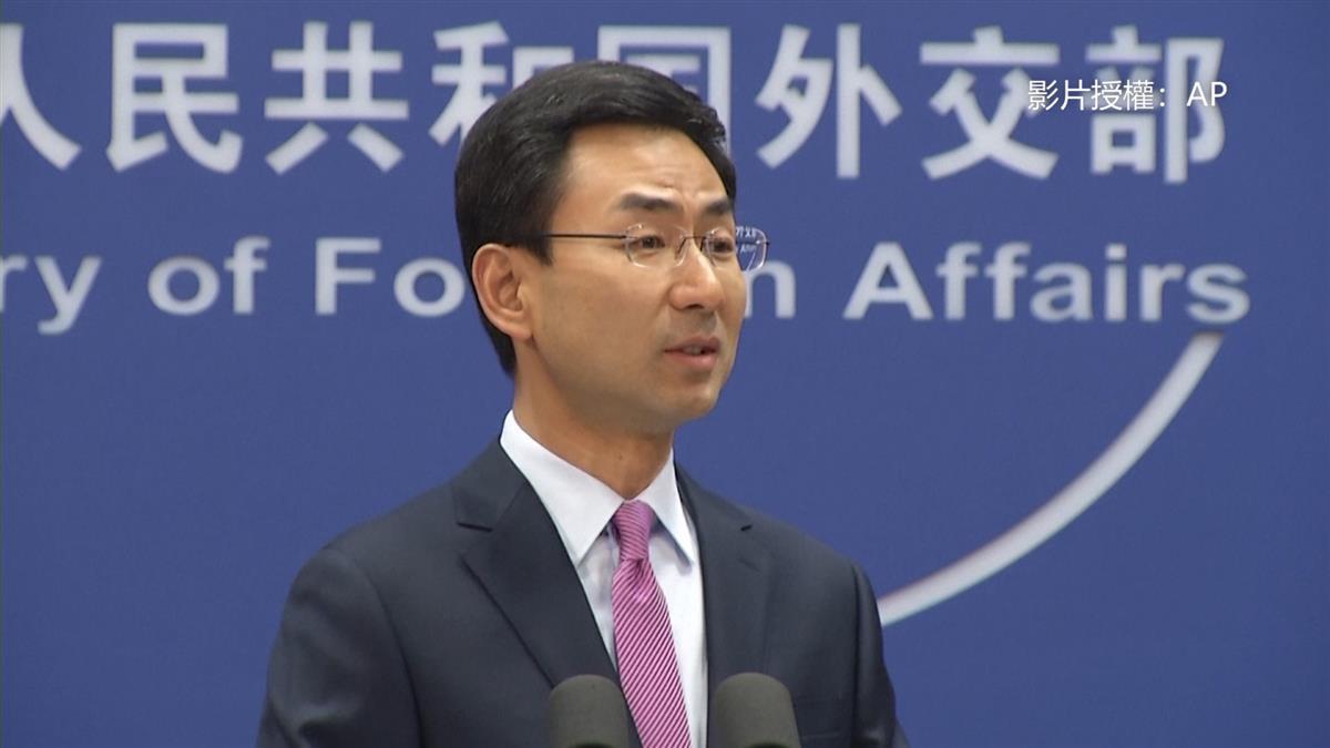 美推港人權法 陸外交部:干涉內政 強烈憤慨 必將反制