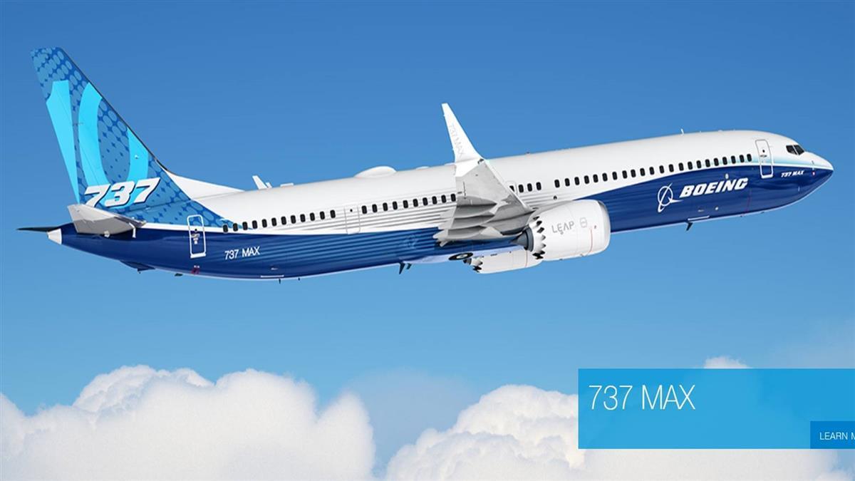 737系列頻出包! 波音:已更新軟硬體 爭取第4季復飛