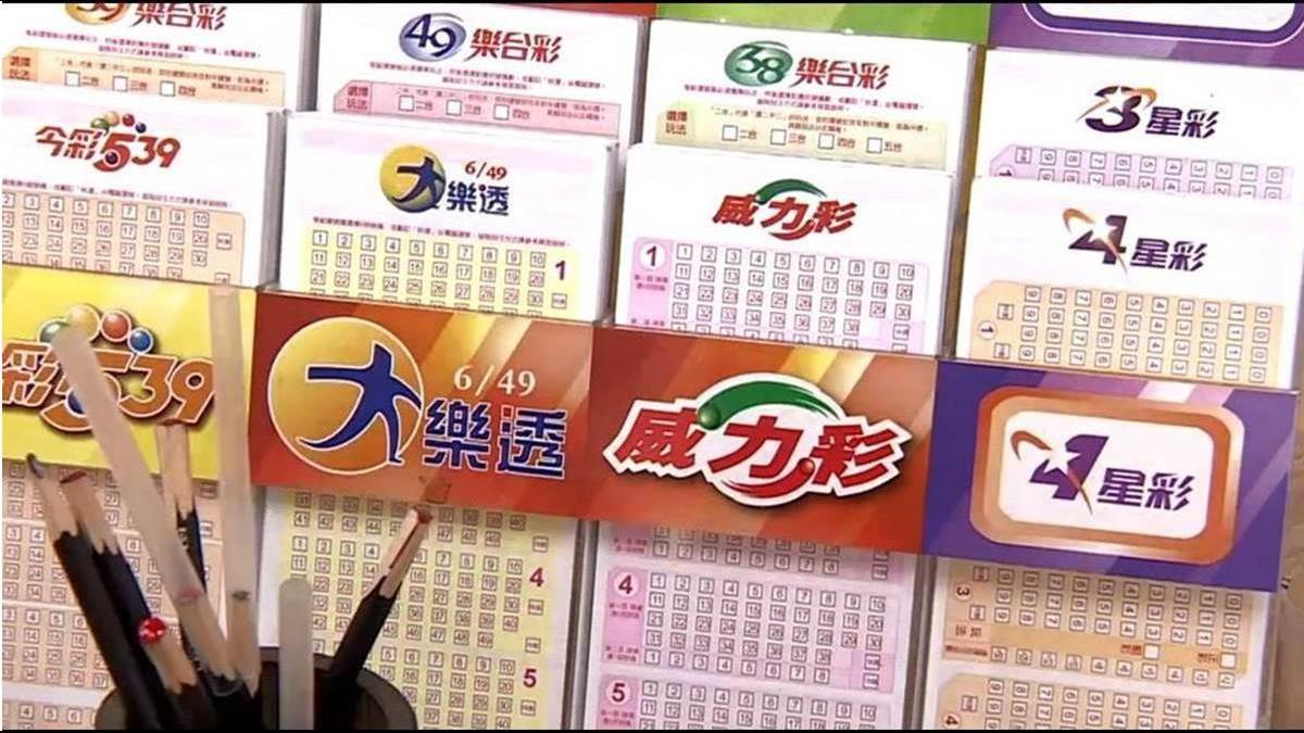 大樂透7.7億頭獎1注獨得 台中逢甲商圈開出
