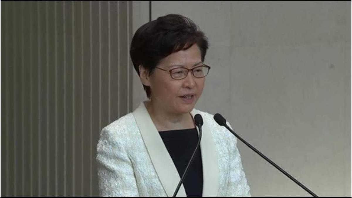 香港特首將慘遭撤換?環球:中央將繼續支持林鄭月娥