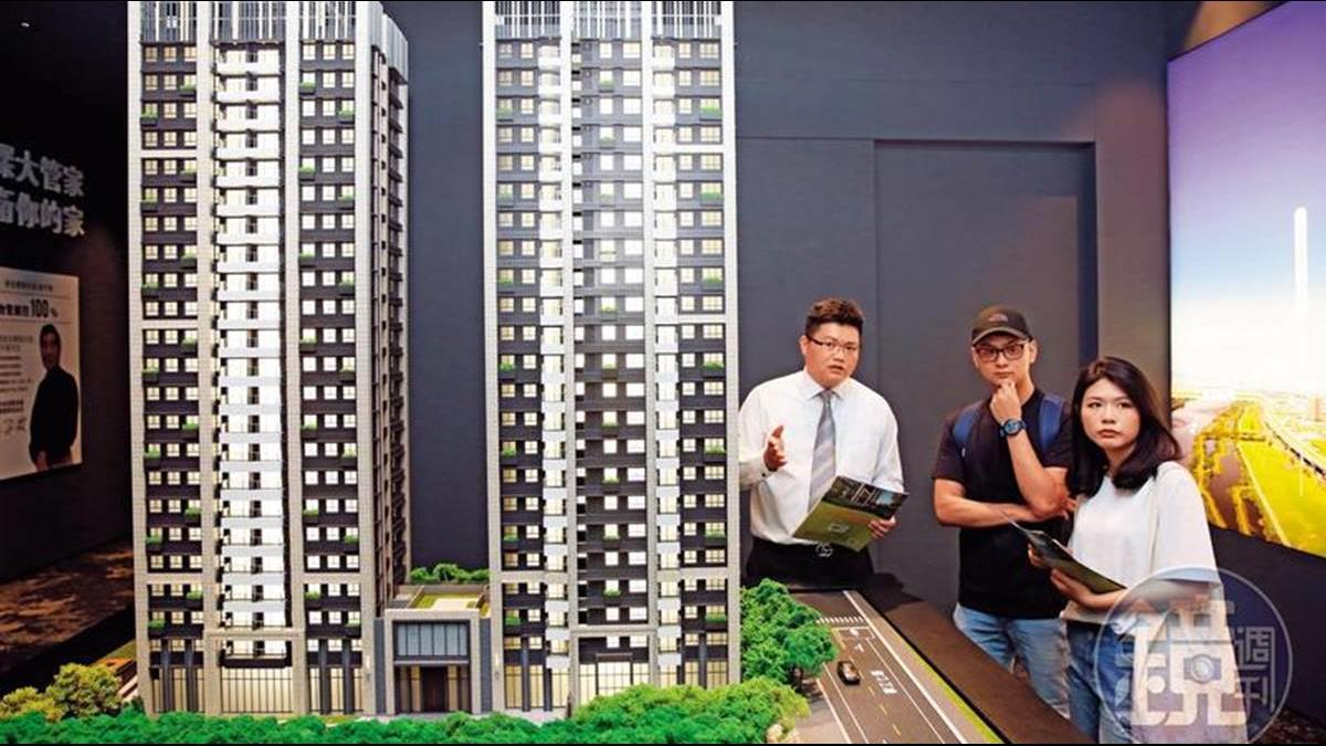 「春風」齊聚房市回暖 9月六都買賣移轉棟數年增5%