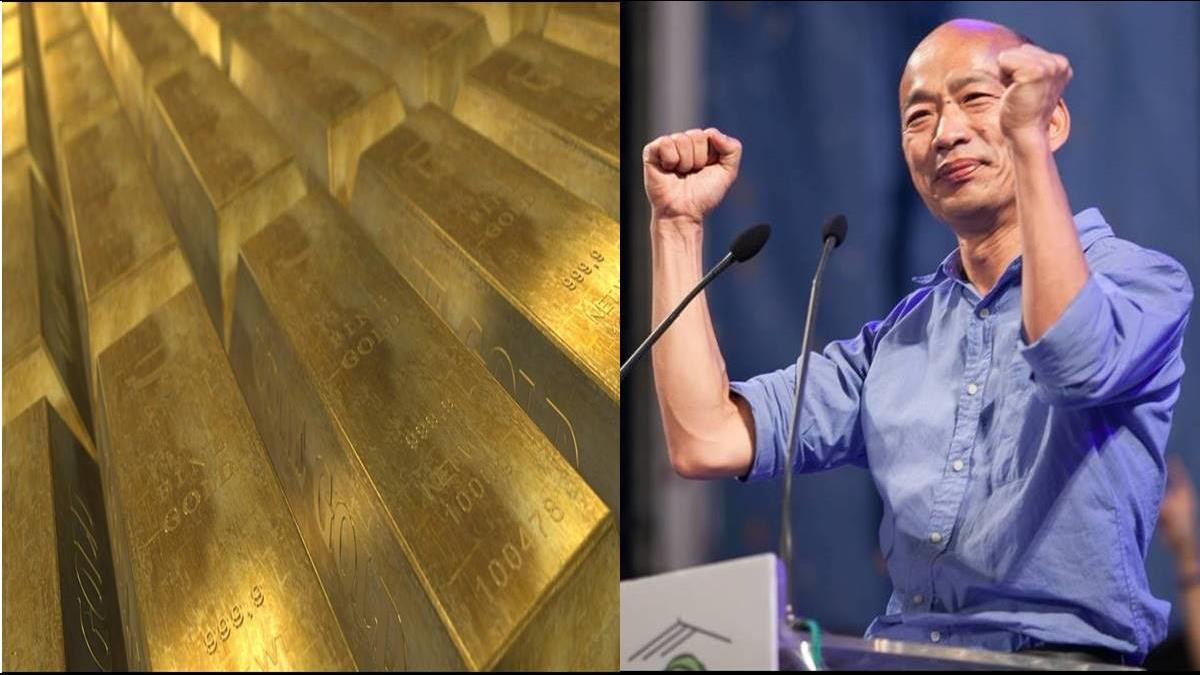 黃金變綠綠的?6千億國家金脈回應:放久只有3種變化