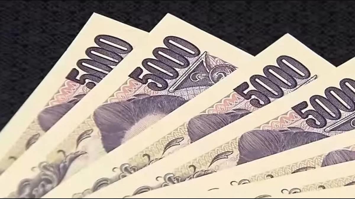 遊日多賺一張環球影城票!日圓再創「5個半月新低」