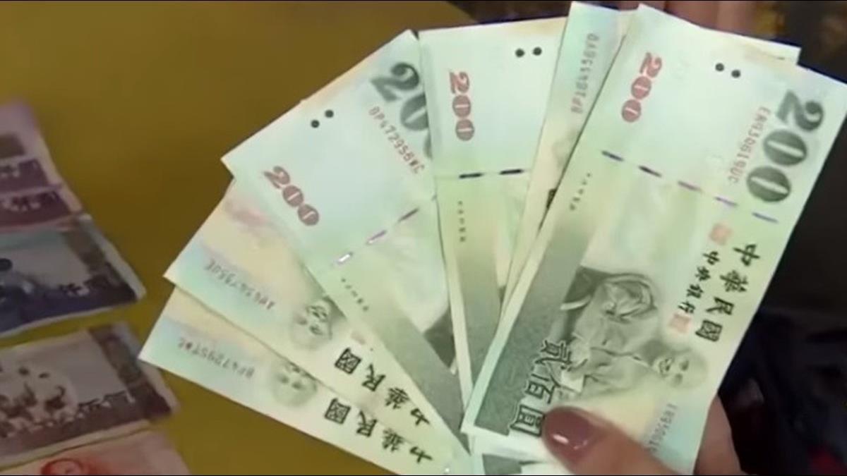 民眾不習慣用2字頭鈔票 央行:符合國際現況
