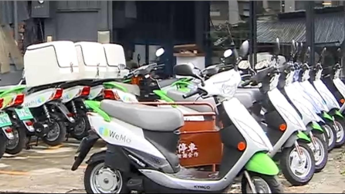 共享機車競爭白熱化!WeMo祭3折優惠對決GoShare