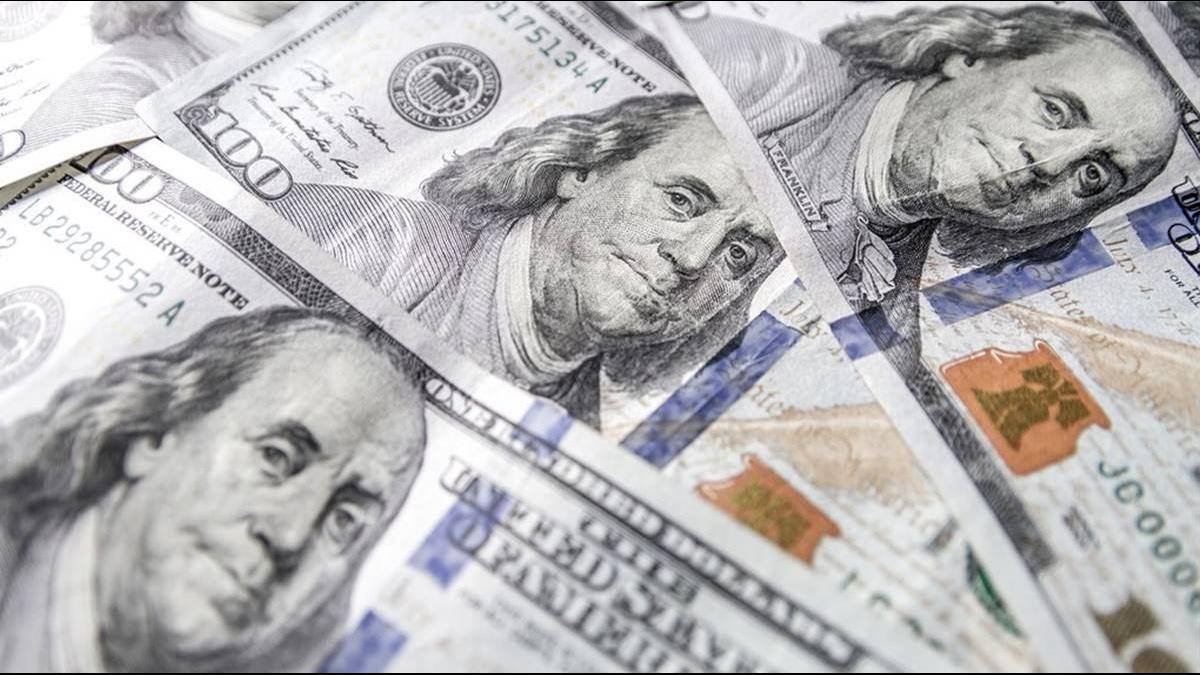 Fed今年第3次出手降息!暗示利率將暫停調降