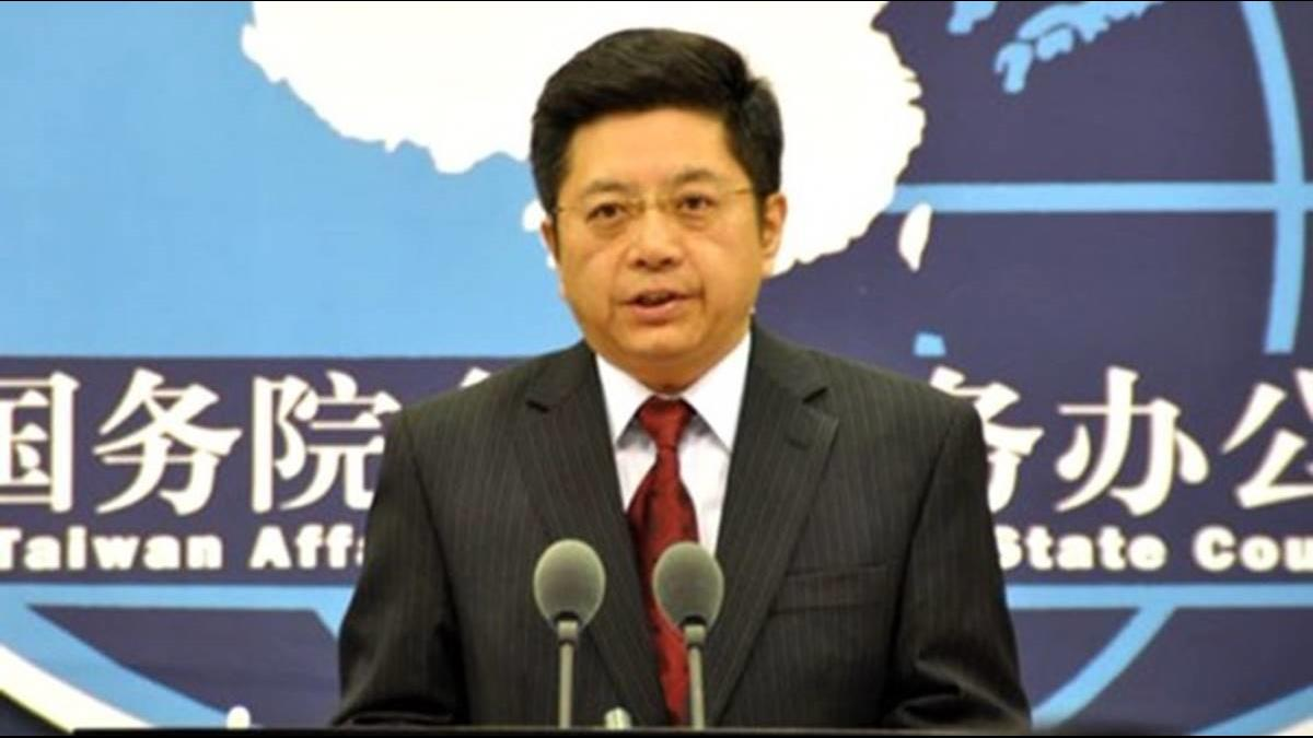 ECFA滿10年關稅總減免1617億 國台辦:誰為人民謀福利
