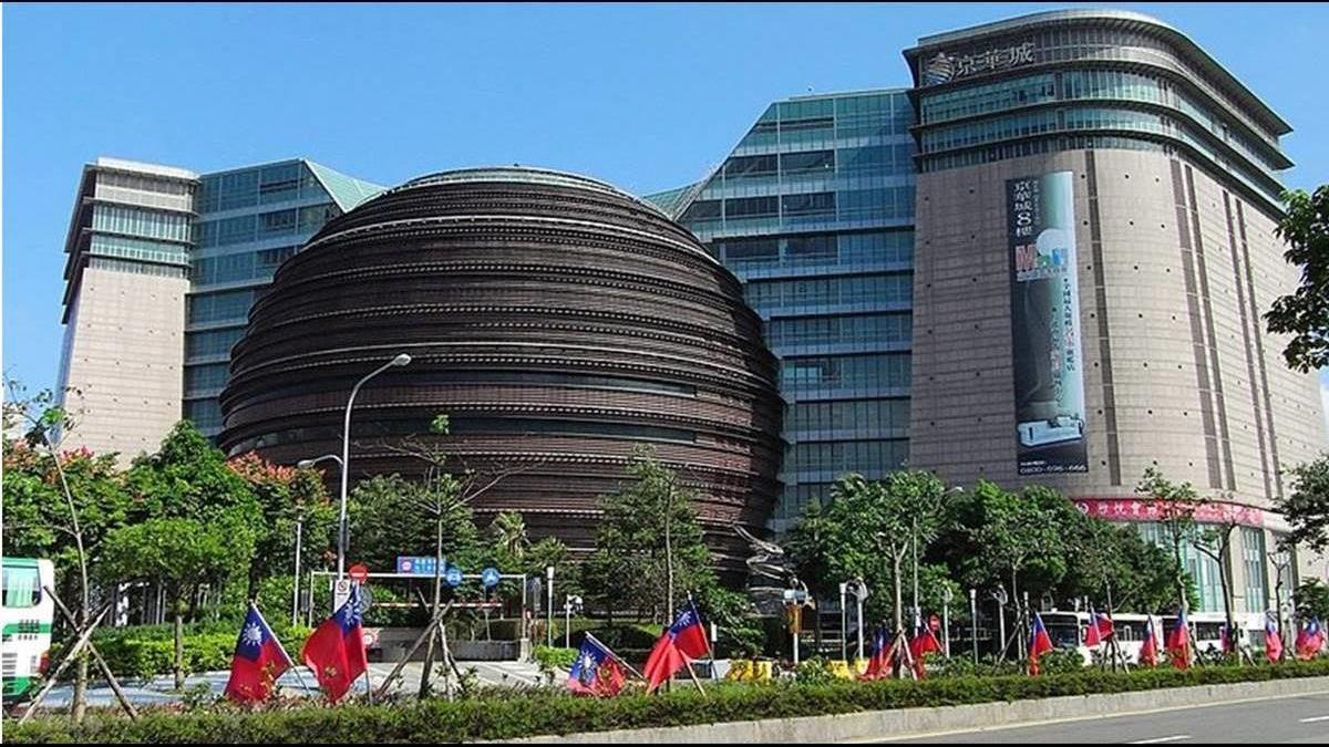 京華城改建頂級商辦每坪150萬 挑戰松山區最高價