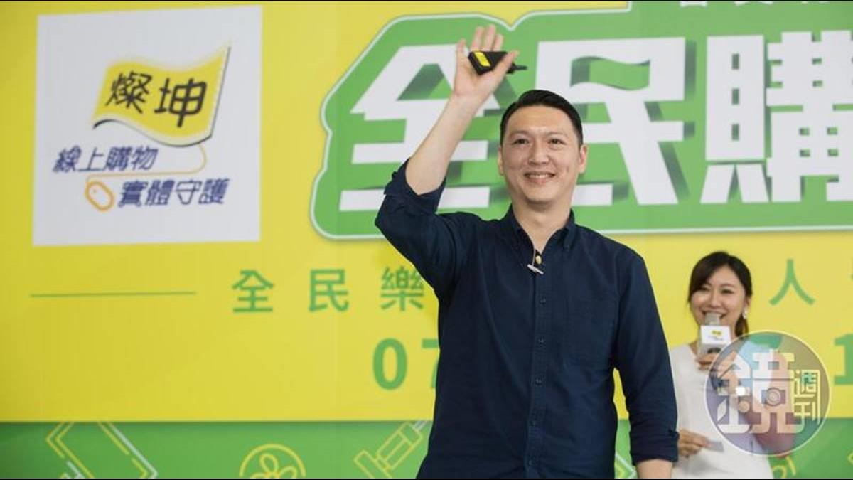 燦坤一度慘遭全國超車 總座3理念力拚轉型「黃金美屋」