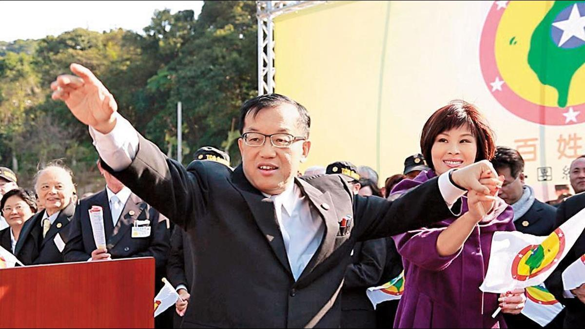 台灣民政府林志昇吸金7億遭訴 今傳家中顱內出血不治