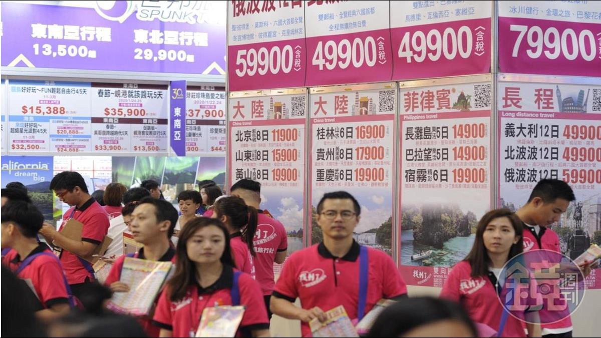 手刀奔!台北國際旅展登場 各航空祭免費機票活動