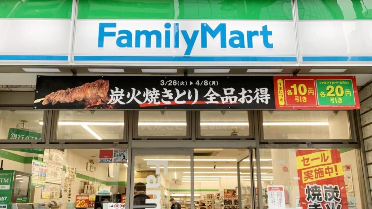 人手不足、薪資上漲!日本全家便利商店嘗試不再24小時營業