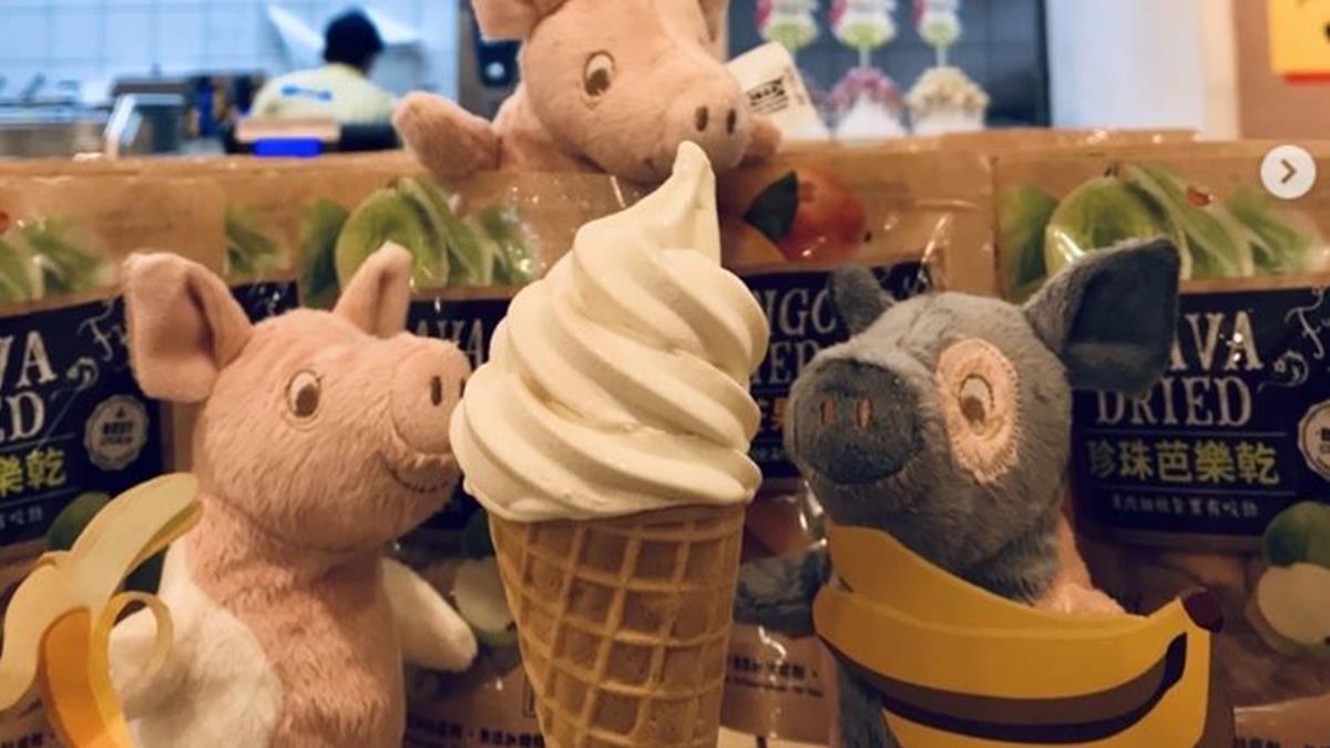 IKEA為何賣便宜霜淇淋?背後隱藏3大營銷秘密