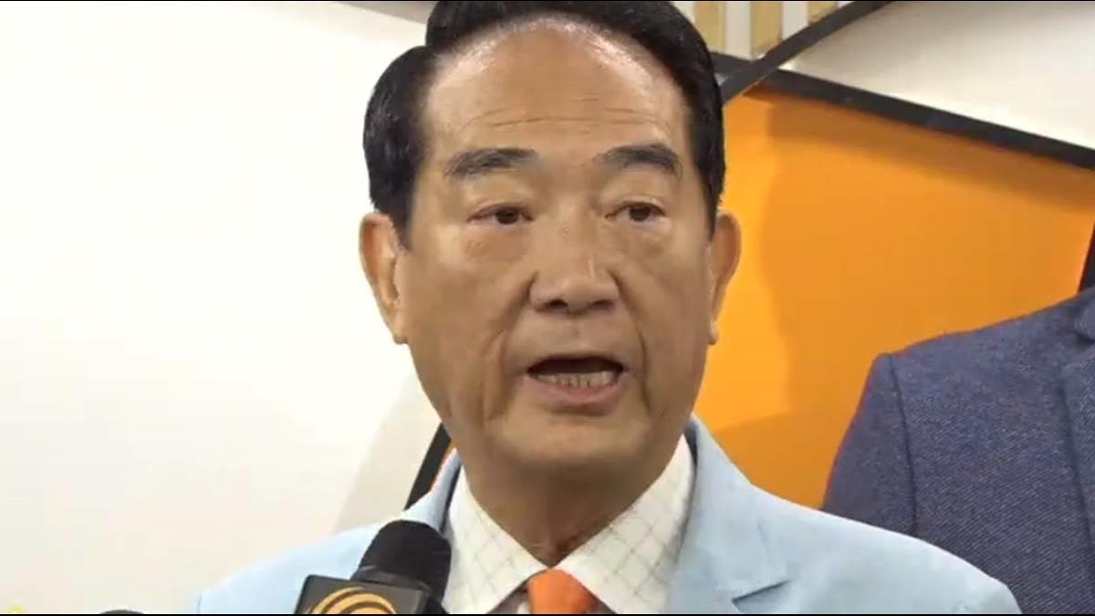 親民黨不分區名單出爐 宣明智第3劉宥彤第4