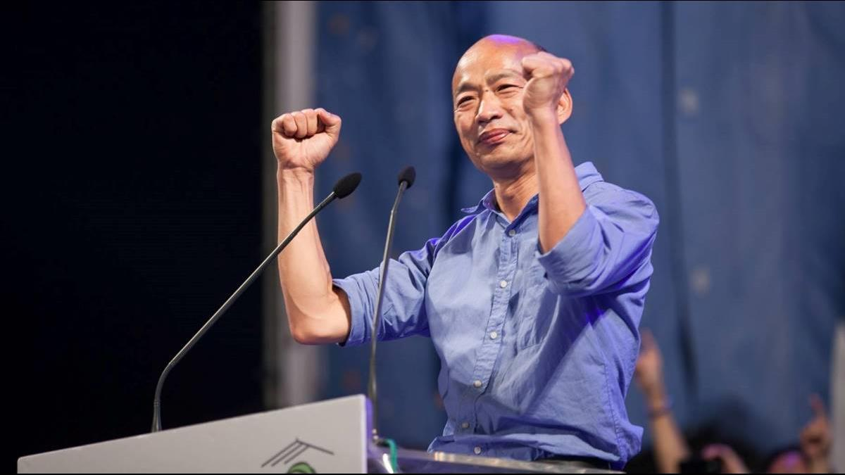 選舉史上最荒謬!韓國瑜竟要韓粉遇民調高喊「唯一支持蔡英文」
