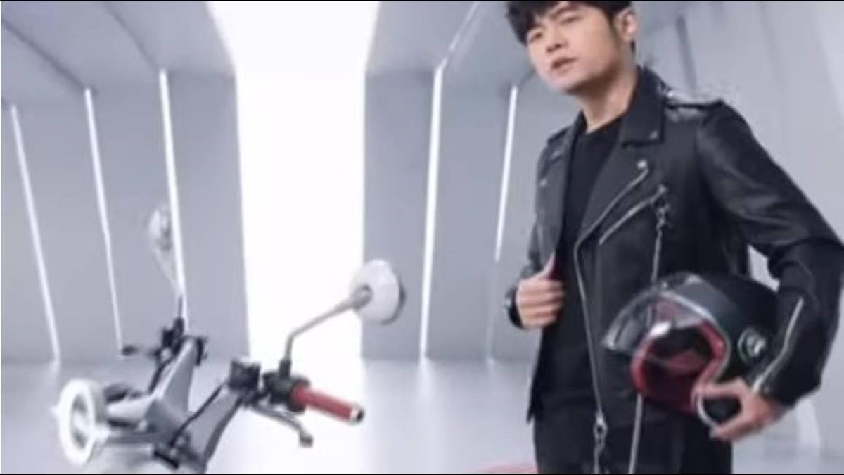 周杰倫代言的電動車 驚傳山寨挨告?!