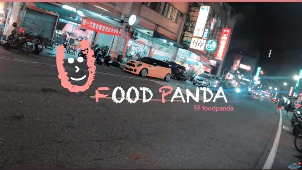 外送超狂洗腦神曲《你的foodpanda》!網瘋喊:聽完都想應徵了
