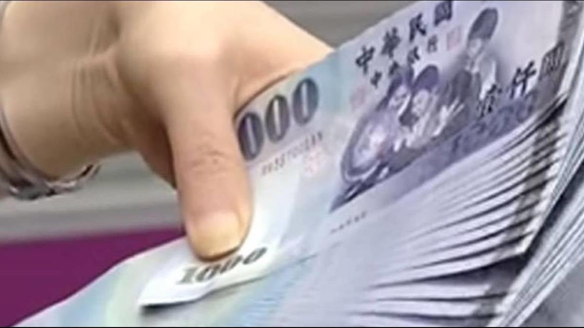 壽險業賣股實現獲利 國銀連2月存款暴增逾6400億