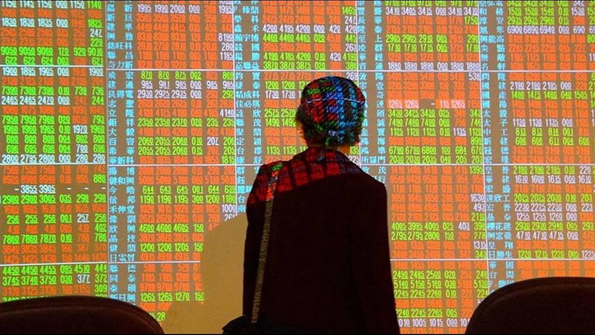 中東局勢衝擊美股收低 法人:台股震盪整理季線有撐