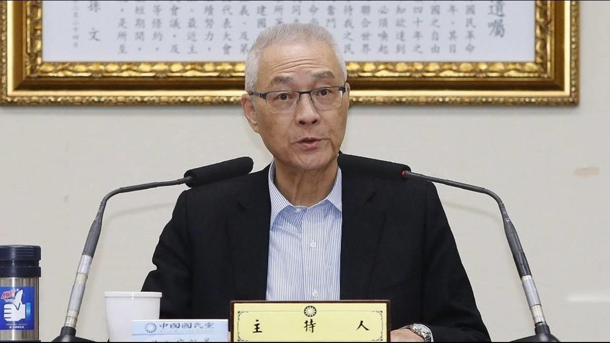 吳敦義明請辭! 國民黨規劃3/7補選黨主席