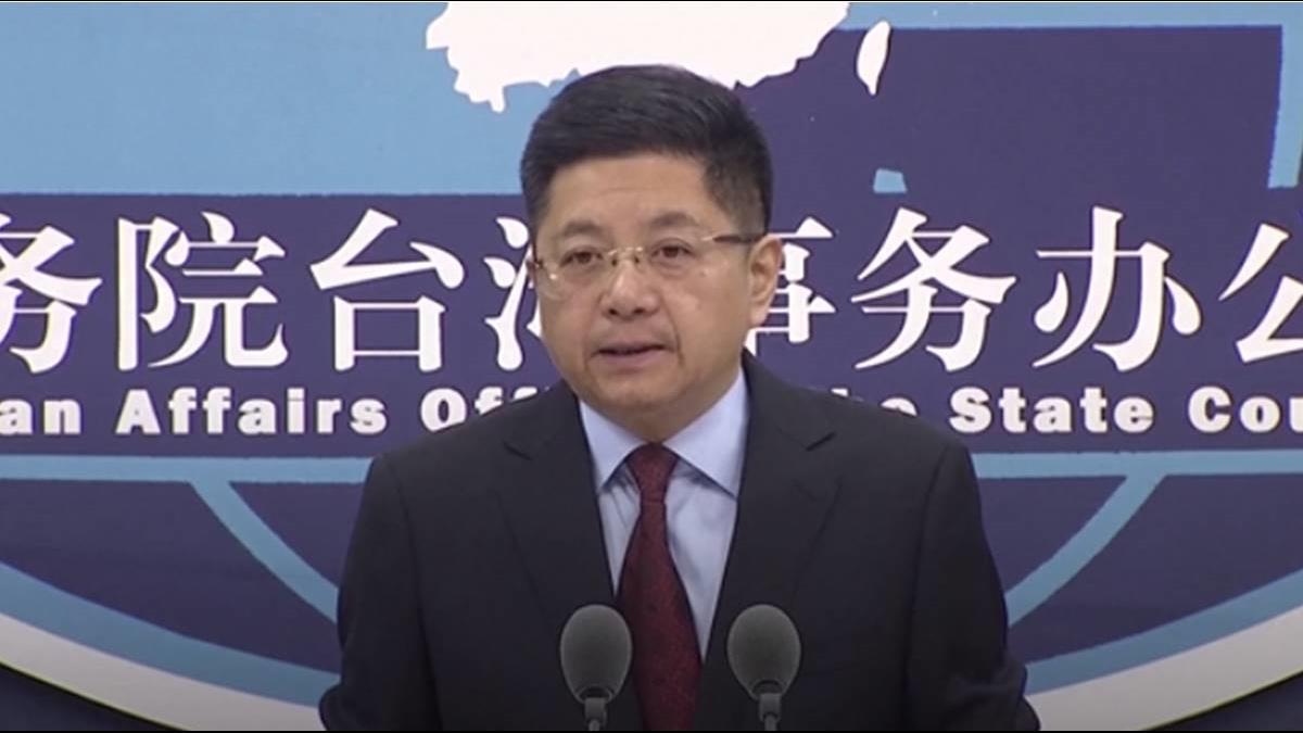 重批《反滲透法》從中作梗! 國台辦:對於台灣青年我們絕不放棄