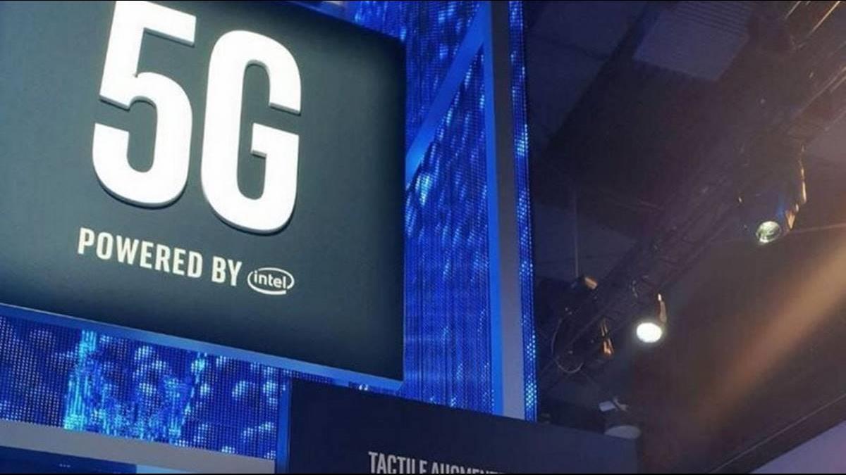 5G頻譜競標落幕!總標金飆1380.81億元 中華電獲最大頻寬