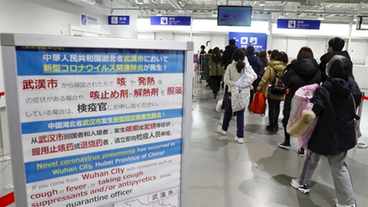 陸留學生大鑽禁令漏洞 將入境卡改為「香港」炫耀過關