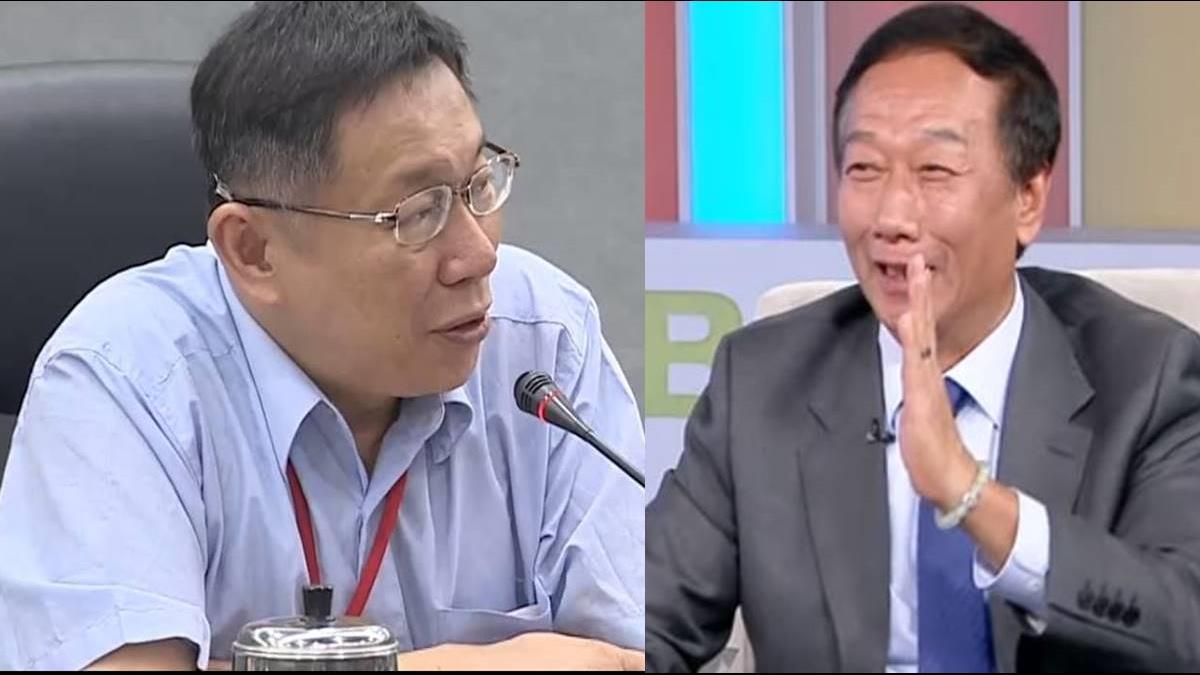 柯文哲表態目標2024總統大位 高虹安:郭台銘不排除支持