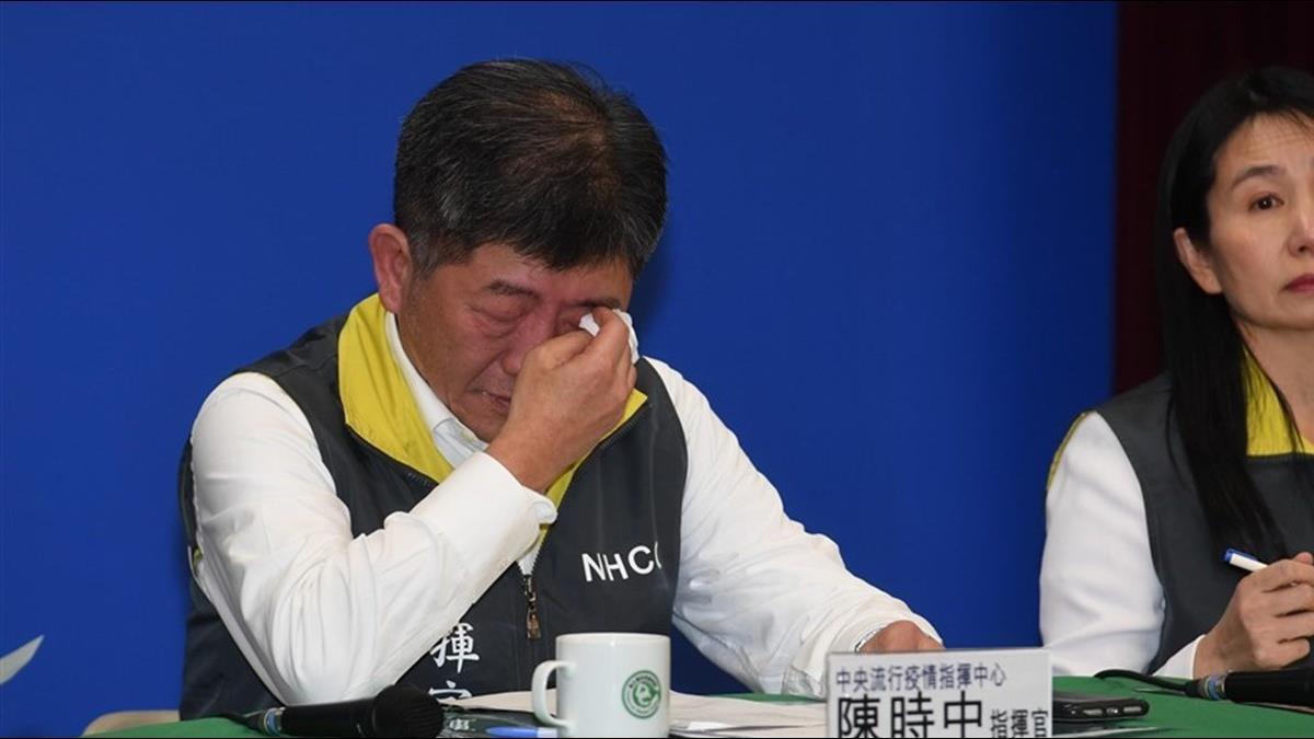 陳時中武漢肺炎記者會落淚 19萬人湧臉書打氣