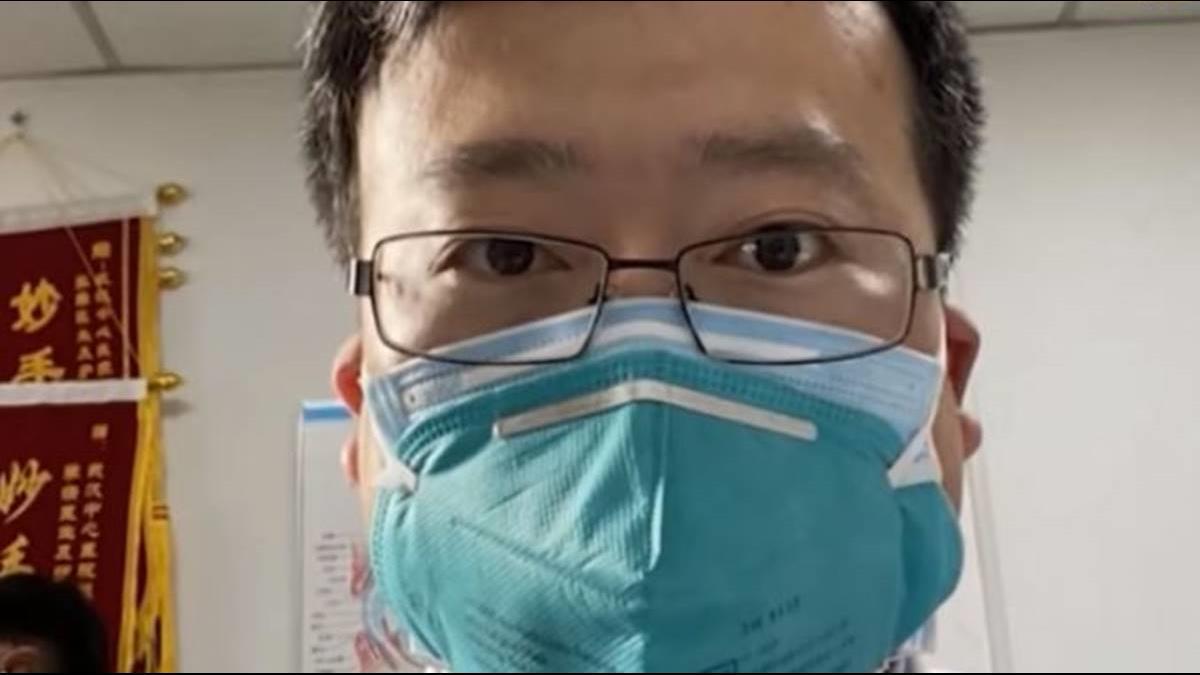 揭密武漢肺炎吹哨人 陸眼科醫生勇敢說真話
