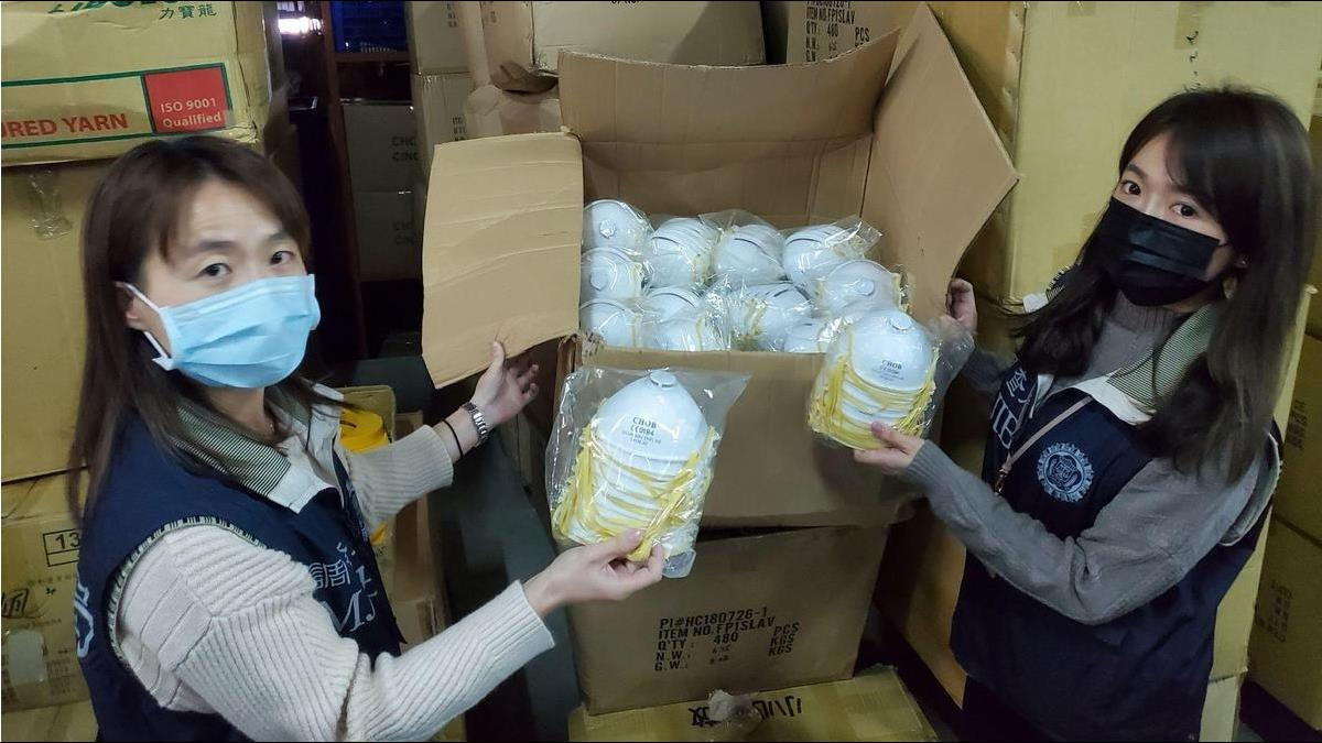 新北藥局口罩賣不完 追查搜出94萬片大陸黑心口罩