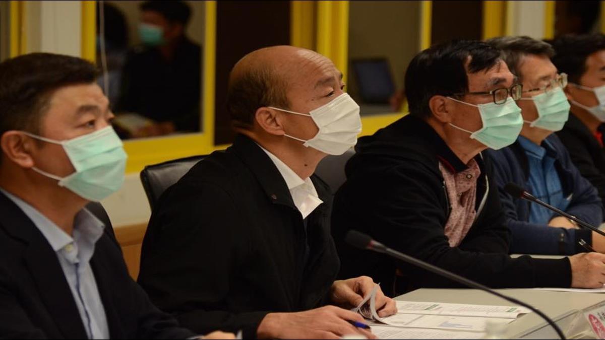 產業受疫情波及!韓國瑜提「四大紓困計劃」救經濟