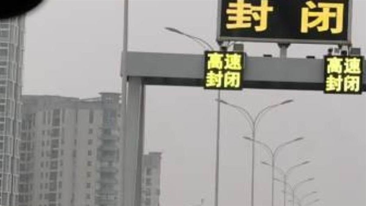 遼寧、江西「封省」制疫情!每戶2天僅1人能出門
