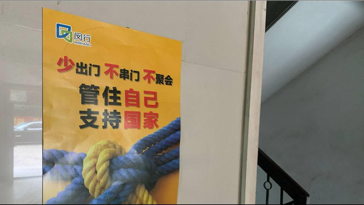 不受封閉式管理影響 杭州、南京台商10日可望如期復工