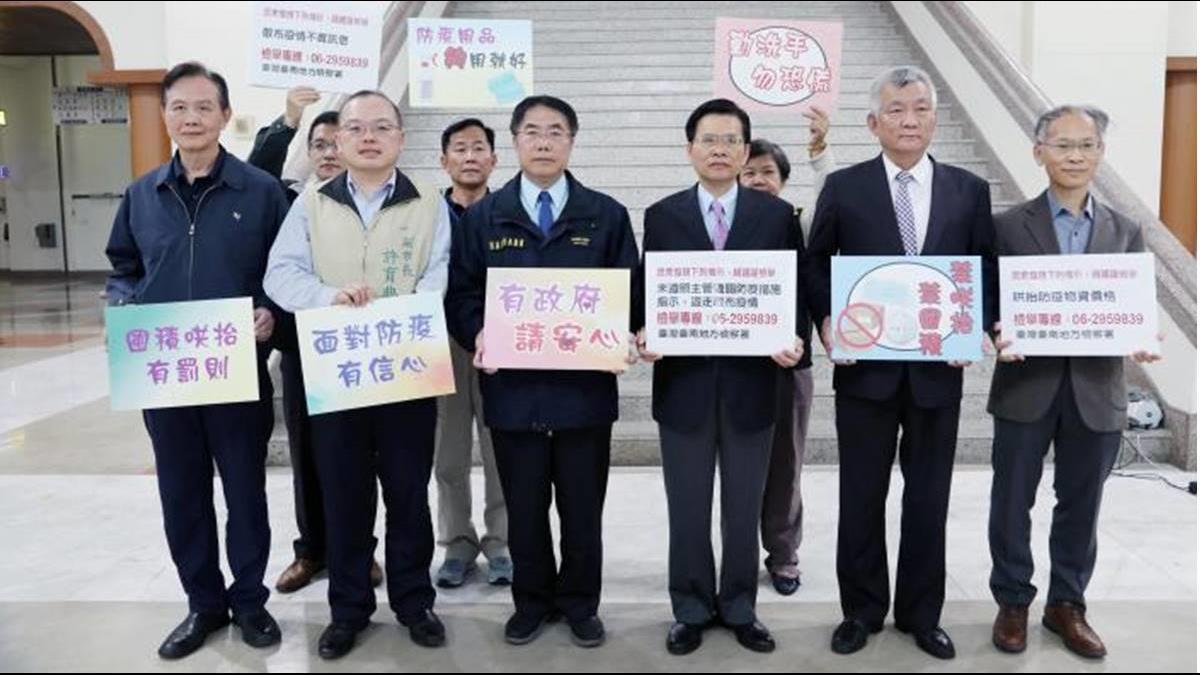 打擊防疫物資哄抬囤積 台南府檢調宣示杜絕不法