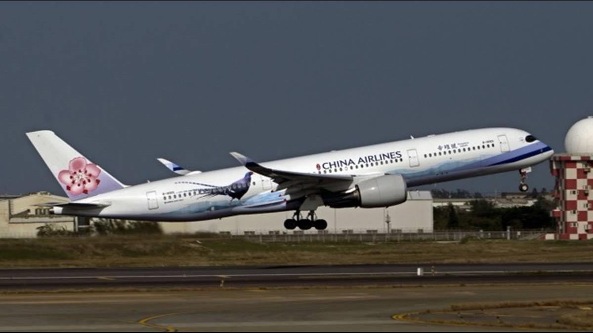 兩岸定期航班限縮  4/29前至少減逾3400架次