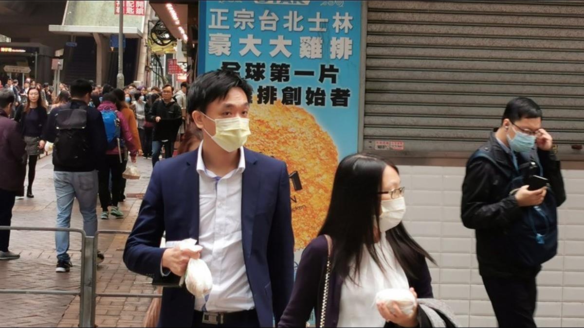 武肺蔓延亞洲 港澳旅遊警示提高為第3級