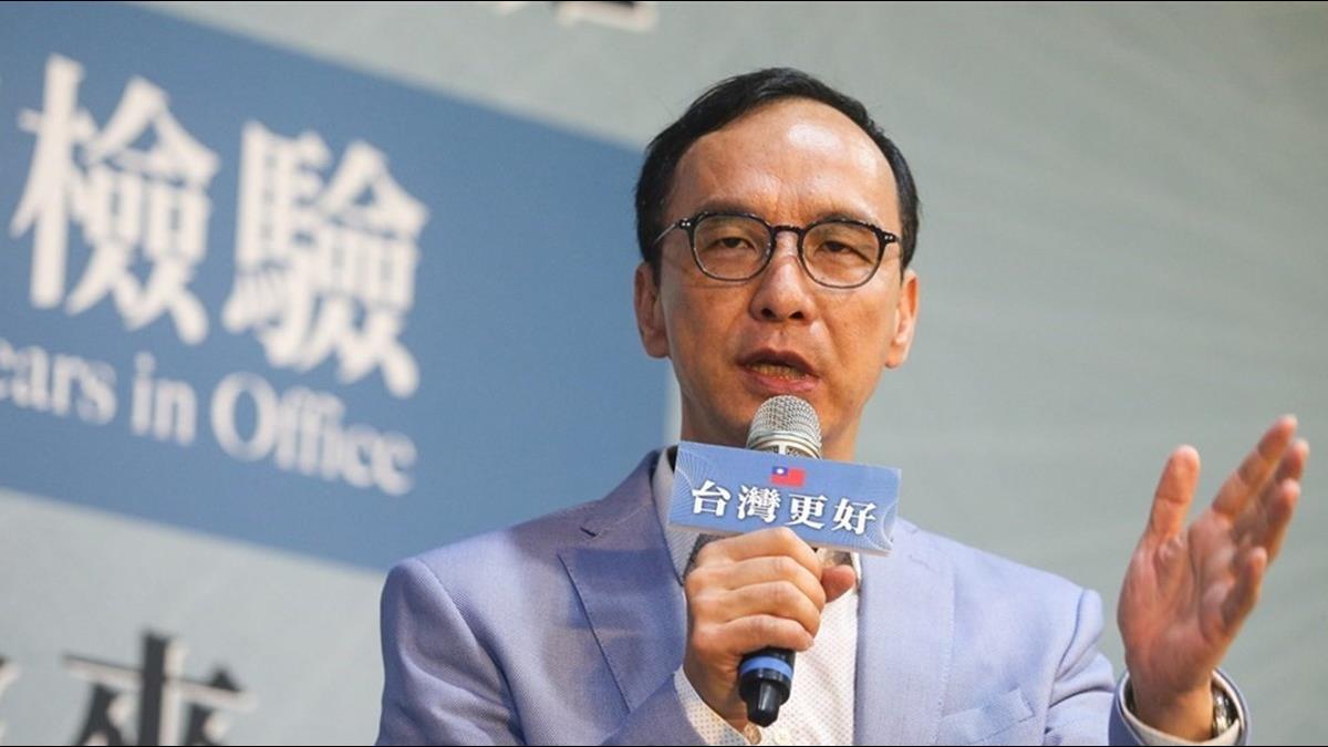 朱立倫籲WHO恢復台灣觀察員 承認陸對台無管轄權