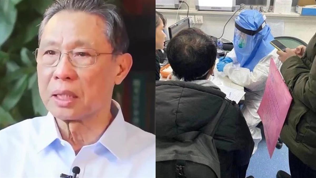 武漢肺炎疫情 鍾南山估本月達高峰4月結束
