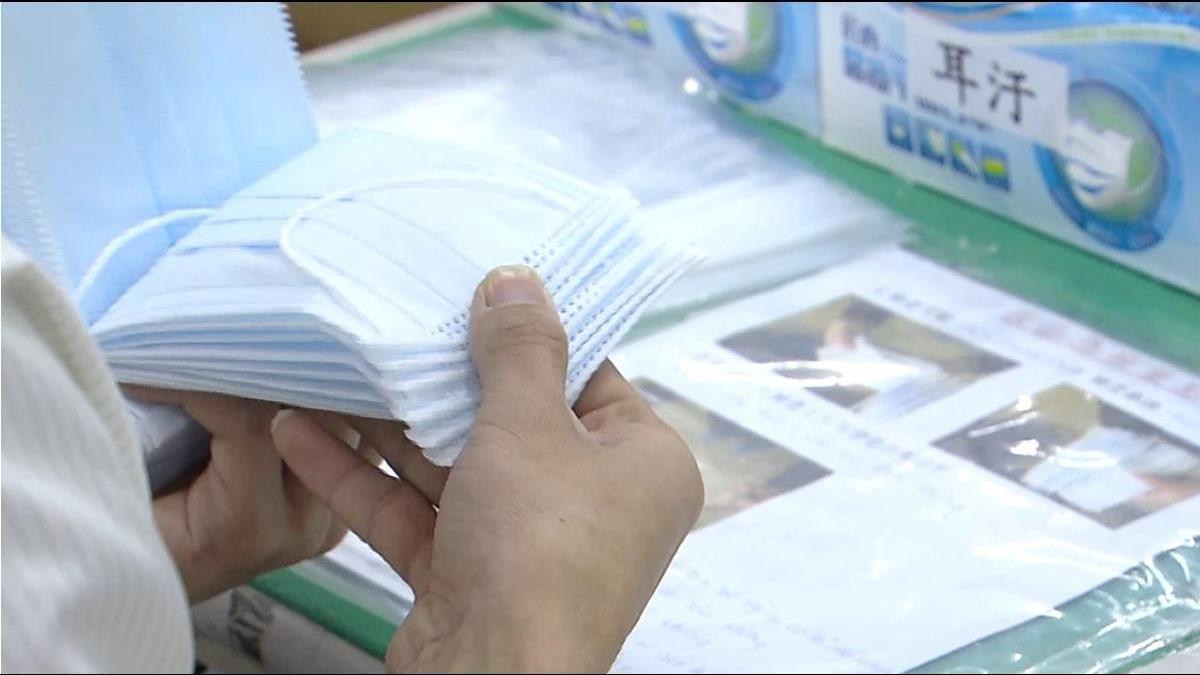 經濟部王美花:口罩徵用、禁止出口將延長到4月底