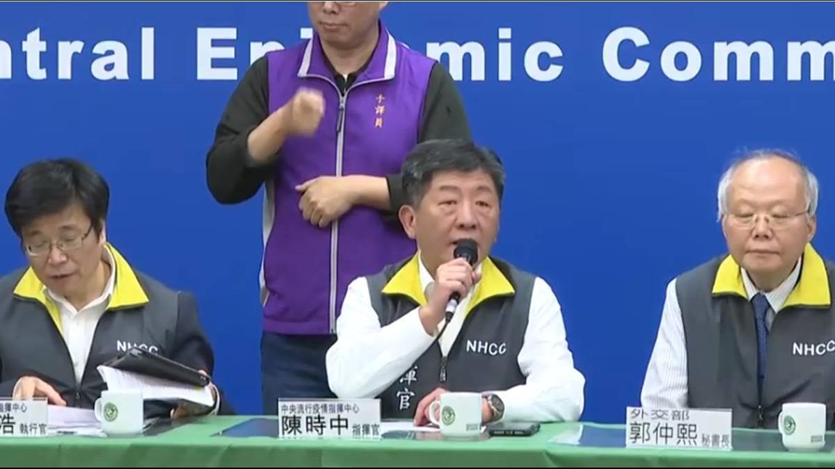 台灣第10例確診台商 復原狀況良好 最快今解除隔離