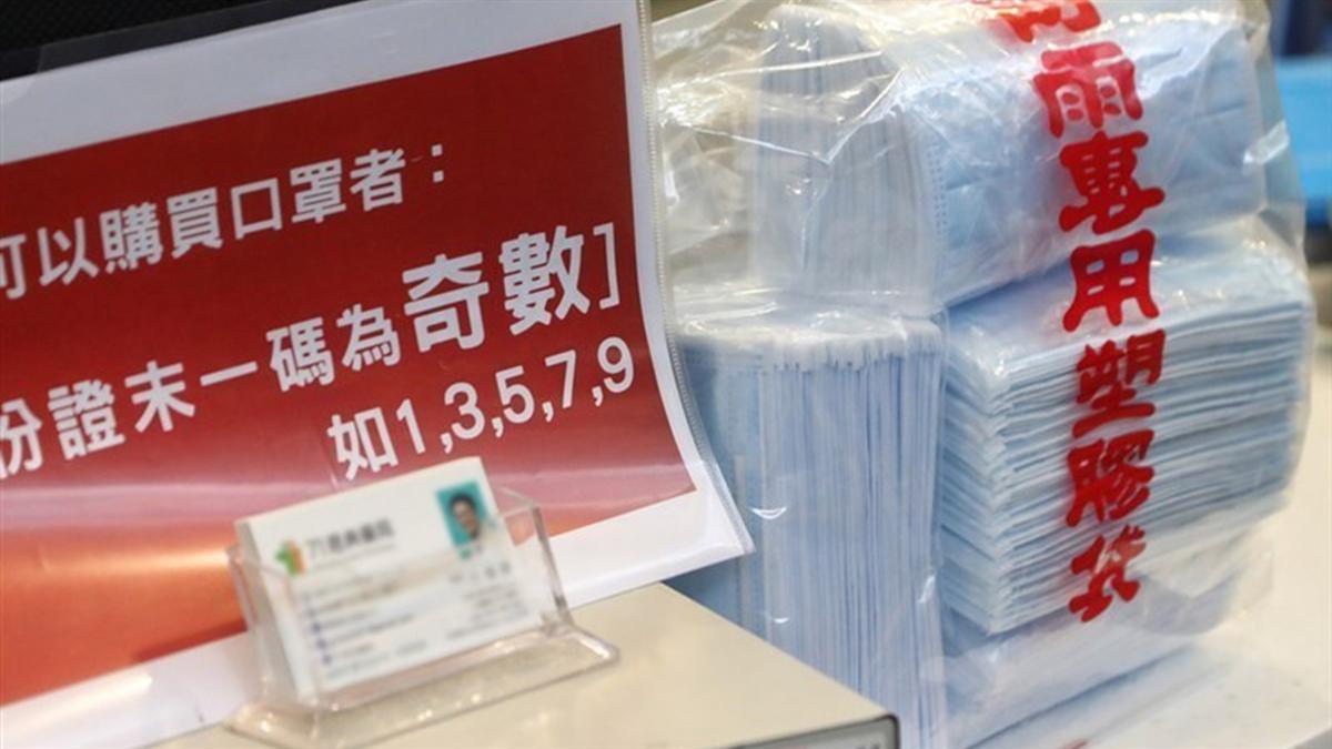 經濟部續發徵用書 口罩廠商怨沒被徵用也不能賣