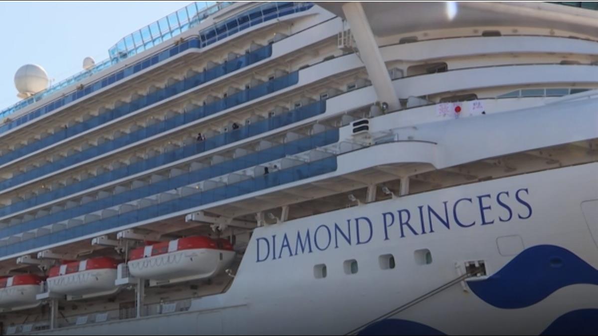 鑽石公主號14日開始檢測 高齡陰性者先下船