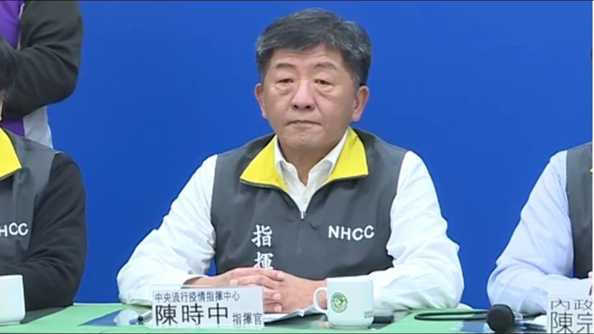 武肺新增38例通報 陳時中曝4警報地區 日本也列一級警示