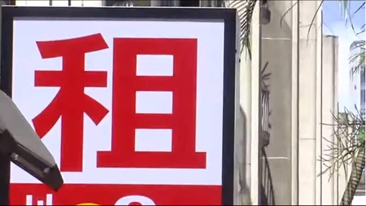疫情害的!雙北空租潮 6千家店面待租中