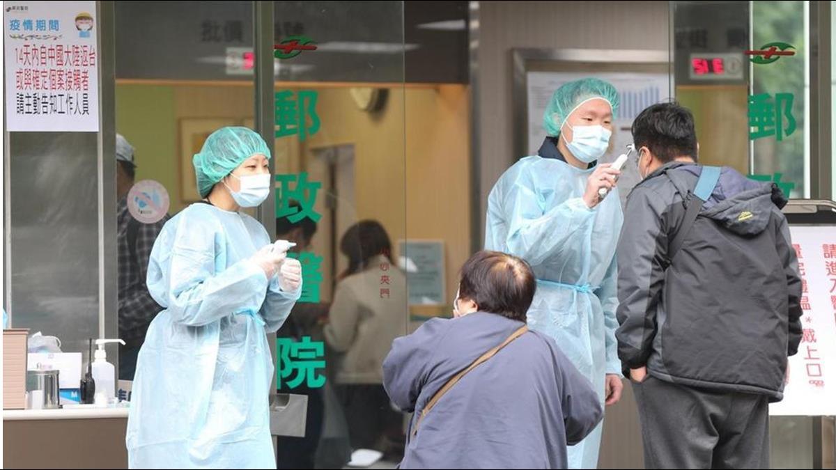台男高燒37.7度急求診 大阪健保所:沒發燒4天不受理