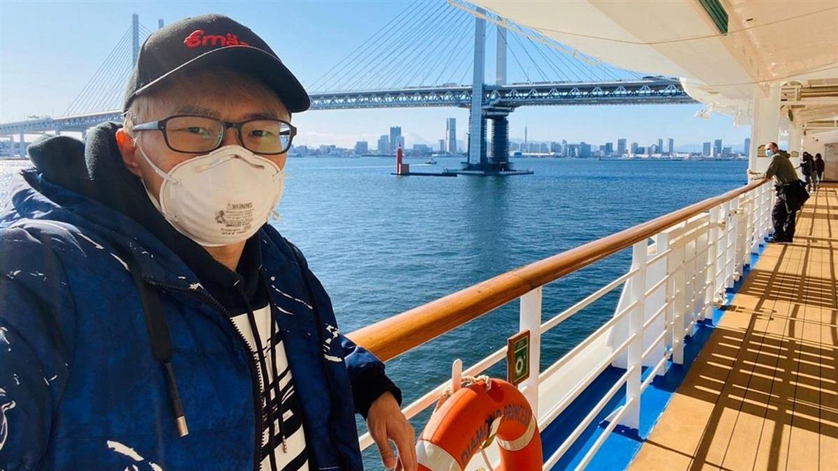 日本龜速檢驗 受困鑽石公主號魔術師曝「最慘狀況」