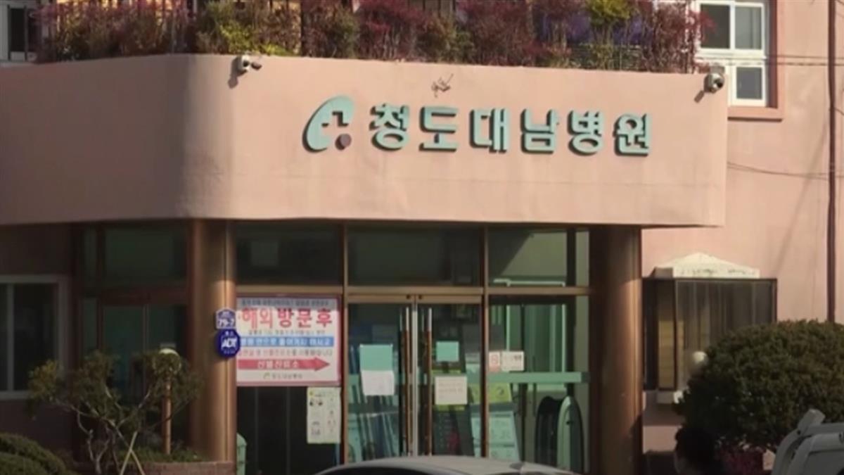 南韓「以色列朝聖團」返國秒上班 29人確診接觸170人